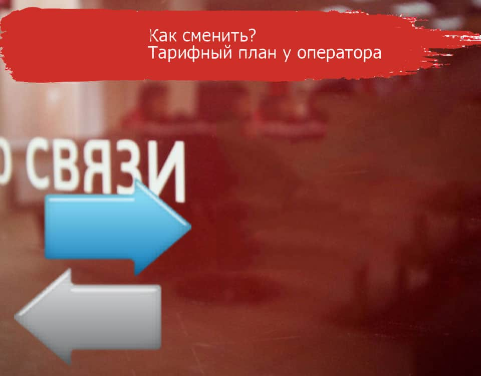 кредитная карта почта банк отзывы пользователей