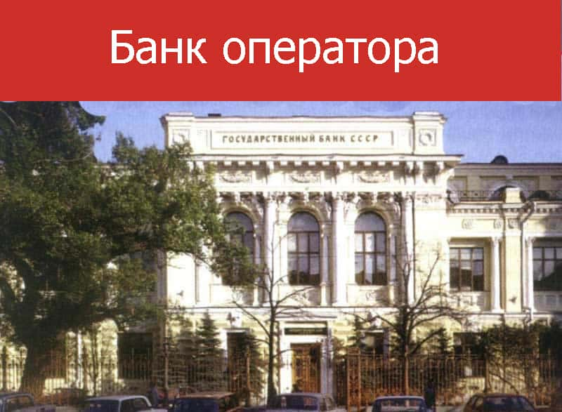 Банк-МТС-Россия