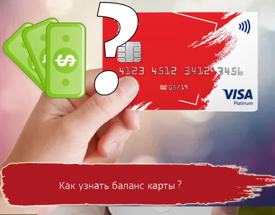 пао мтс банк оплатить кредит онлайн