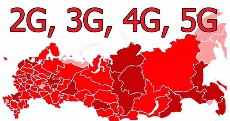 Сети МТС по всей России